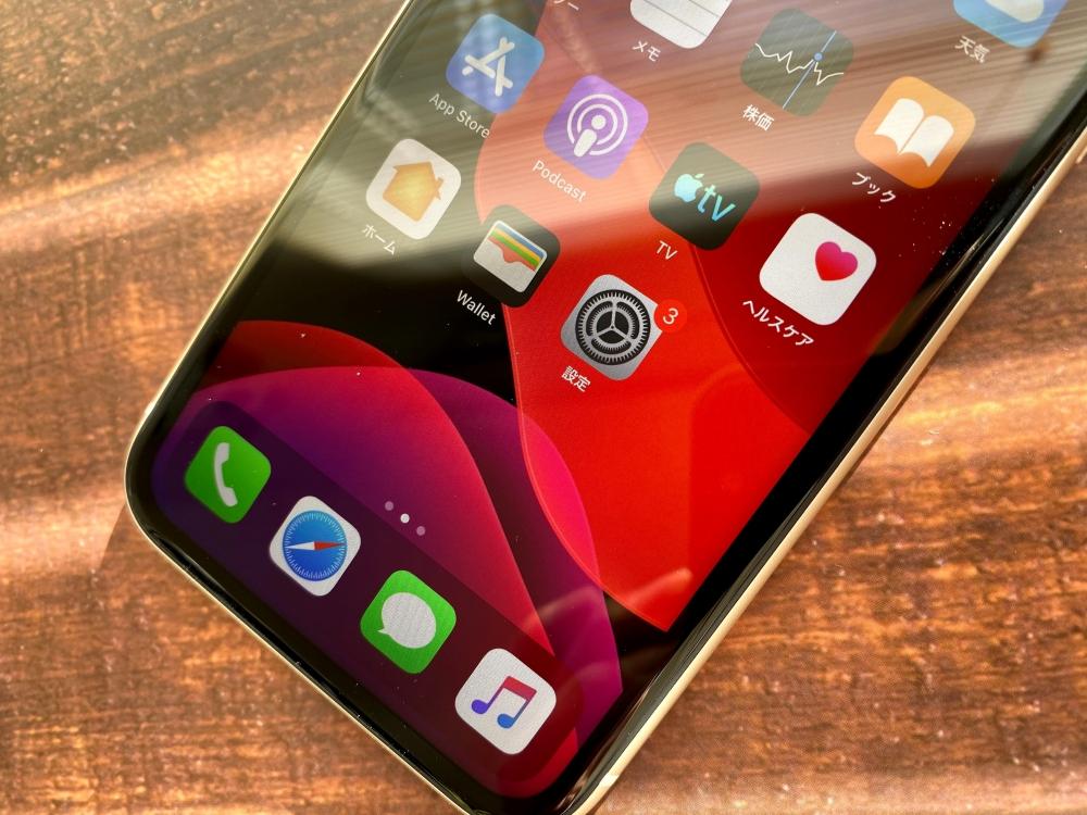 iPhone 11のディスプレイの下側
