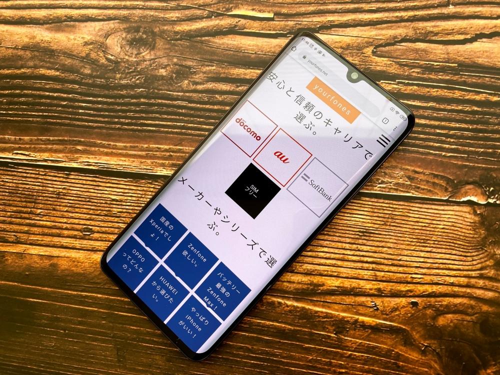Xiaomi Mi Note 10のディスプレイ