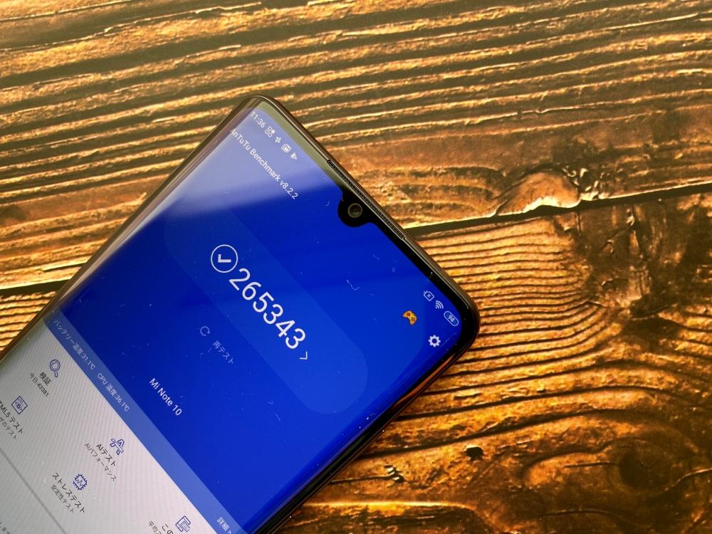 Xiaomi Mi Note 10のAntutu Ver8のスコア